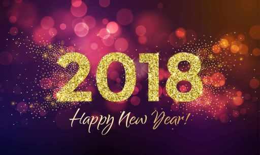 deseos para el 2018